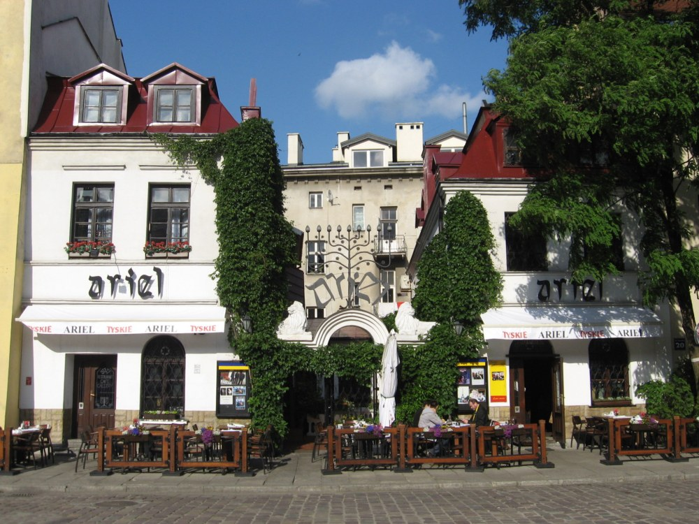 ariel_restaurant-wikimedia