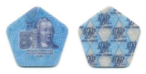 transnistria-5-rubles