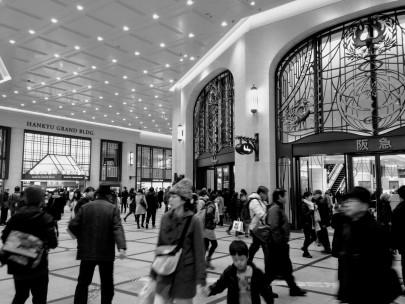 Bustling Umeda Station in Osaka