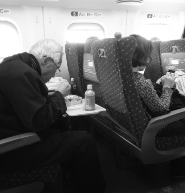 Passengers on the Shinkansen