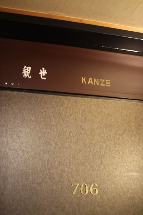 Our room, Kanze. Photo credit: Jenny Lee