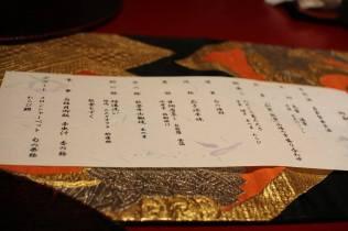 The never-ending menu. Photo credit: Jenny Lee