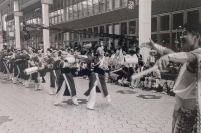 Yosakoi dancers in Kochi. Shot on film.
