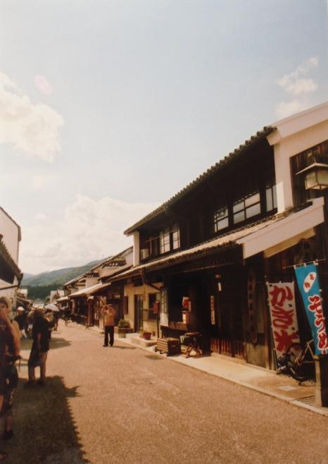 Udatsu Street. Shot on film.