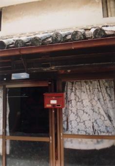 Old shop exterior. Shot on film.