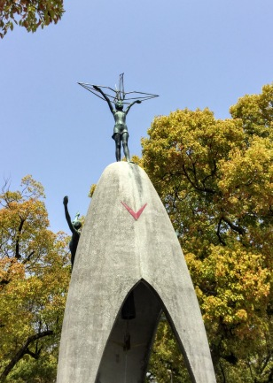 The Children's Peace Monument