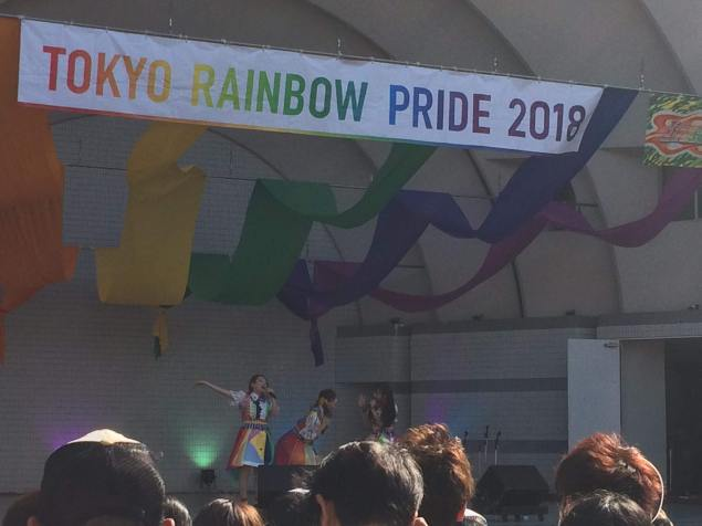 Trans idol group performing. Photo by Beatrice Lord
