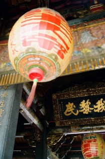 Bao'an Temple in Taipei. Shot on film. Shot on film.