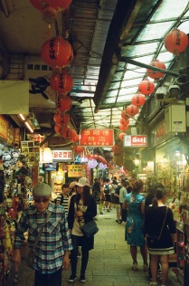 Market scene in Jioufen, Taiwan. Shot on film.